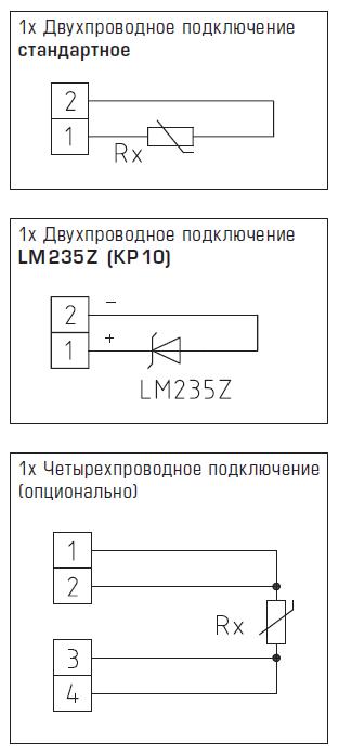 Как подключить температурный датчик схема