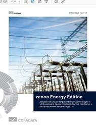 Брошюра zenon copa-data для энергетики