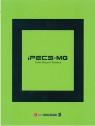 Обзор ATC MG Ericsson-LG
