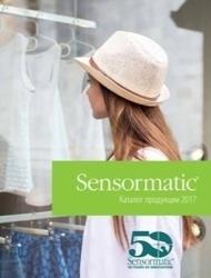 Каталог продукции Sensormatic TYCO