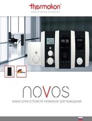 Обзор NOVOS Thermokon