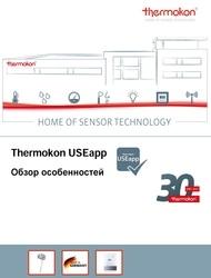 Обзор приложения USEapp Thermokon