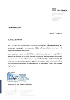 Письмо COPA-DATA (SCADA zenon)