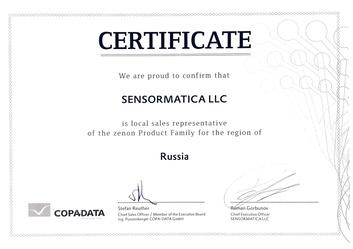 Сертификат компании Сенсорматика дистрибьютора COPA-DATA (SCADA zenon) в России