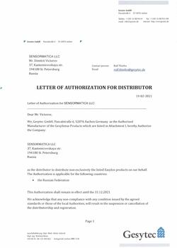 Сертификат компании Сенсорматика дистрибьютора Gesytec в России