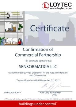 Сертификат компании Сенсорматика дистрибьютора продукции LOYTEC в России