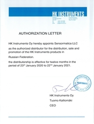 Сертификат компании Сенсорматика дистрибьютора HK Instruments в России