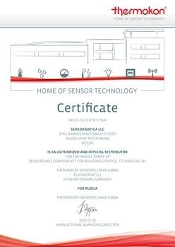Сертификат компании Сенсорматика дистрибьютора Thermokon Sensortechnik в России